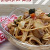 Chicken Lo Mein Recipe - So Simple Even Your Kids Can Do It